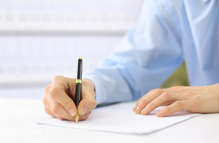 Brief wird geschrieben | © panthermedia.net /depositedhar