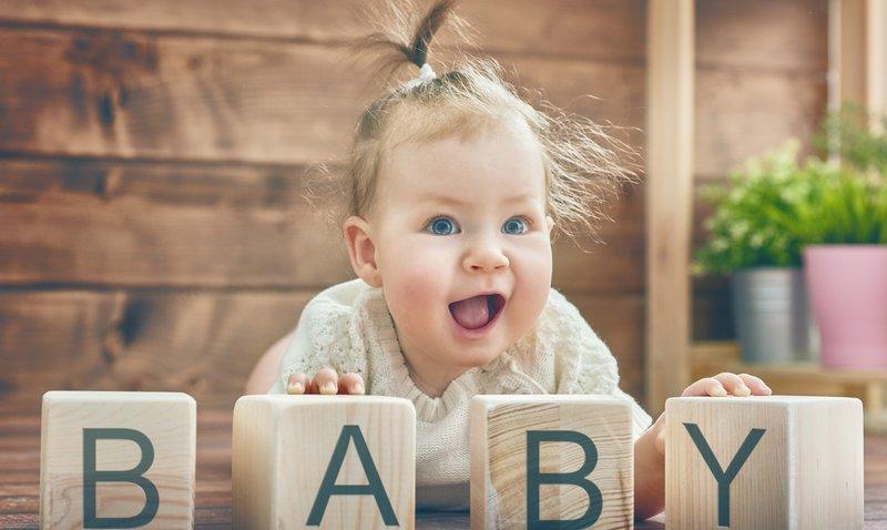Geschenk zur Geburt Baby | © panthermedia.net /choreograph
